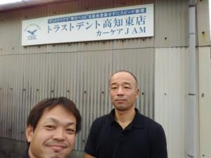トラストデント高知東店代表と