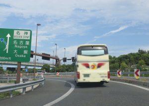 京都帰り インター